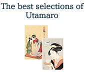 The best selections of Utamaro