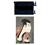 Toushusai Sharaku