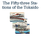 Fifty-three stations of Tokaido