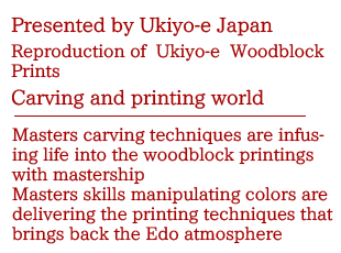 Reproduction of Ukiyo-e Woodblock Prints Carving and pronting world movie