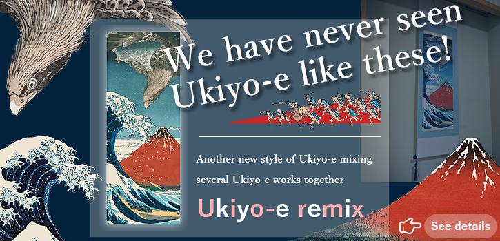 Ukiyo-e remix