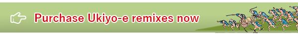 ukyo-e remix